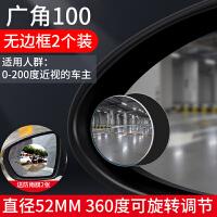 汽车后视镜小圆镜360度神器流氓倒车镜广角高清盲点区辅助镜反光