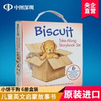 儿童英文原版绘本 小饼干狗 礼盒装6本 Biscuit Take-Along 6 Book Box Set 汪培�E推荐书