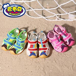 巴布豆童鞋2018夏季新款中小童儿童凉鞋男童包头凉鞋女童沙滩凉鞋