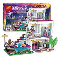 兼容乐高积木女孩系列好朋友拼装力玩具41135大歌星丽薇之家