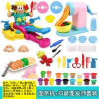 ?儿童橡皮泥模具工具套装彩泥手工制作粘土面条机女孩玩具
