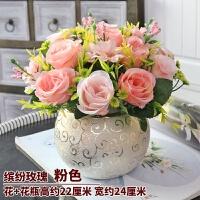 假花仿真花客厅摆件家居室内装饰塑料花艺盆栽餐桌茶几摆设干花束 乳白色 粉色缤纷玫瑰06金