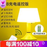 遥控小夜灯台灯卧室床头可充电式婴儿喂奶家用睡眠护眼节能插电起