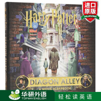 哈利波特与对角巷 电影剪贴簿 英文原版 Harry Potter Diagon Alley A Movie Scrap