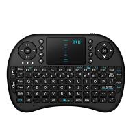 【包邮+支持礼品卡支付】Rii i8 无线键盘  无线 迷你触控板小键盘 游戏设备无线迷你 黑白键鼠