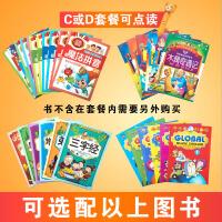 婴幼宝宝早教语发音有声挂图 儿童汉语拼音墙贴认知识字卡充电玩具