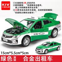 合金1:32出租车的士汽车模型玩具男孩儿童玩具车仿真车模回力轿车
