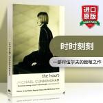华研原版 时时刻刻 英文原版 The Hours 洛维夫人实验性小说 奥斯卡获奖同名电影《时时刻刻》原著小说 英文版进