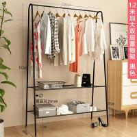 室内晾衣架卧室单杆式晒衣折叠简易晾衣杆移动衣服架子落地挂衣架 1个
