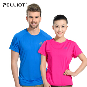 【保暖节-狂欢继续】法国PELLIOT/伯希和 速干t恤男女短袖  运动排汗快干速干衣圆领户外T恤