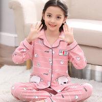 春秋季女孩儿童睡衣长袖纯棉女童中大童中学生韩版开衫家居服套装