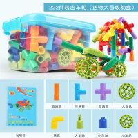 儿童水管道积木玩具拼装塑料拼插男孩2力4宝宝3-6-7-8-10周岁