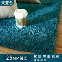 地毯客厅茶几垫北欧简约满铺房间浅咖色床边毯榻榻米垫地毯卧室
