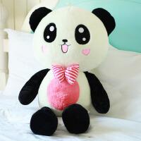 可爱熊公仔抱抱熊布娃娃玩偶毛绒玩具抱枕送女友儿童礼物