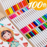 柏伦斯100色软头笔双头彩色笔马克笔72色彩笔套装儿童幼儿园小学生水彩画笔绘画套装美术颜色brush勾线画画笔