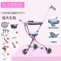 溜娃神器三轮车手推车轻便折叠宝宝车 1-3岁带娃出门遛娃儿童车