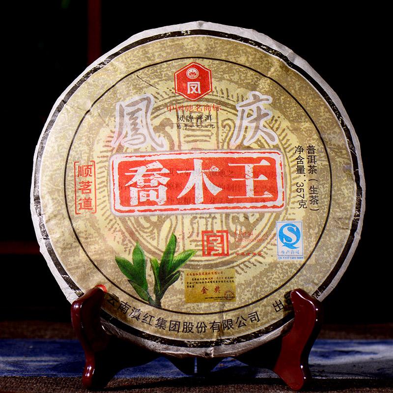 【7片一起拍】 2012年凤牌乔木王普洱茶生茶七子饼茶357克/片