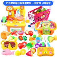 儿童切水果蔬菜切切乐玩具男女孩切切看过家家厨房玩具套装