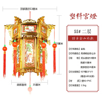 仿古宫灯六角仿实木中式塑料灯春节新年节日喜庆大红阳台灯笼挂饰