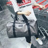 短途旅行包男手提包女出差大容量旅游包简约行李包袋防水健身包潮 灰色 关注店铺送干湿分离袋