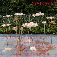20190105040549421仿真荷叶铁艺荷花莲花摆件装饰庭院水池水景雕塑造景园林微景观