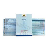 (35册)诺贝尔文学奖文集   现代文学书籍畅销作品集   现代当代长篇小说集文学书籍