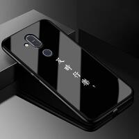 诺基亚x71手机壳玻璃男2018版x7防摔全包TA-1172硅胶TA-1131保护套nokiax7文