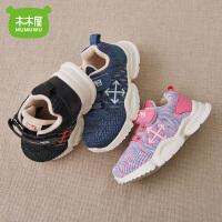 木木屋童鞋春秋季新款儿童运动鞋(21-25码)宝宝鞋子2021软底魔术贴学步鞋机能鞋2138