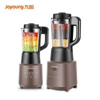 九阳(Joyoung)九阳新款破壁机家用加热豆浆机破壁低音料理多功能全自动Energy61