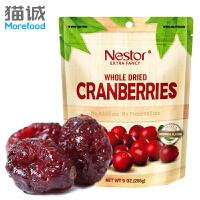 美国进口 乐事多Nestor蔓越莓干225g 果干烘焙原料进口果脯零食