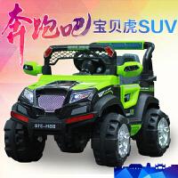 新款儿童电动四轮双驱越野遥控汽车可坐宝宝电瓶童车小孩婴儿玩具