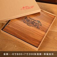 家庭相册大容量混装800张木质盒装影集6寸过塑相册本5寸7寸插页式