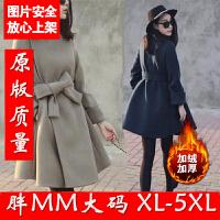 秋冬装呢子系带大衣中长款修身宽松遮肉毛呢外套加肥大码女装胖MM