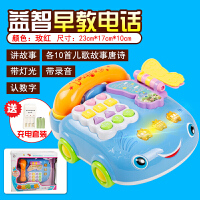 儿童音乐玩具电话机多功能早教仿真座机小男孩女孩婴儿宝宝0-3岁1