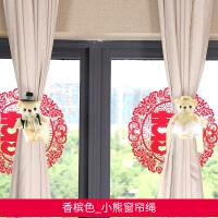 结婚婚礼婚房装饰布置窗帘扣婚纱情侣小熊窗帘绑带花创意婚庆用品