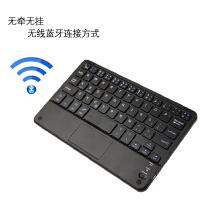 昂达V80 Plus键盘保护套V80 SE蓝牙鼠标V820w CH平板电脑蓝牙键盘