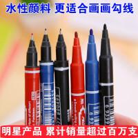 爆款记号笔细头勾线笔水性记号笔小双头彩色黑色绘画儿童马克笔