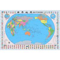 世界地图(对开 袋装)