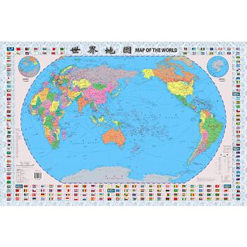 世界地图(对开 袋装)中英文双语对照地图 内容丰富 既便于书架陈列 也可作为墙面挂图使用 超值二合一