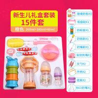 婴儿用品大全新生幼儿奶瓶宝宝玻璃宽口径奶瓶套装*套装a222