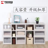 Tenma日本原装进口天马株式会社优妮特抽屉收纳箱塑料大号组合衣柜内衣物整理箱