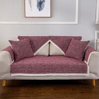 地中海沙发垫棉麻布艺四季通用客厅防滑粗布仿麻布料沙发靠背巾套全盖