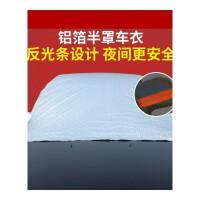 奔驰斯马特smart专用防晒防雨水隔热降温遮阳加厚汽车衣车罩车套