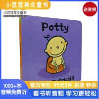 英文原版 Potty 培养宝宝行为习惯 纸板书 [2~5岁]
