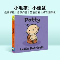 #英文原版绘本 Potty 上厕所 一根毛小毛孩小脏孩系列 知名作家Leslie Patricelli 培养宝宝行为习惯