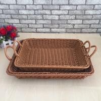 手提面包篮子托盘仿藤编水果篮长方形展示陈列篮水果盘塑料收纳筐