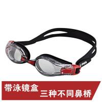 游泳镜男女士大框 游泳眼镜装备