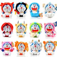 十二星座哆啦A梦12星座机器猫多啦A梦毛绒公仔叮当猫毛绒玩具机器猫十二生肖机器猫 高度20cm