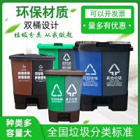 脚踏不弯腰干湿分离塑料桶大升户外商用垃圾桶家用干湿分离按压式
