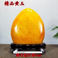 精品米黄玉黄蜡石黄色石头原石奇石观赏石摆件收藏镇宅礼品